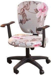 wonderfulwu Stretch Chair Covers